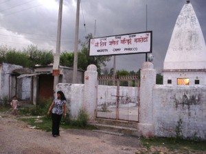 7 Jammu - Nagrota Camps